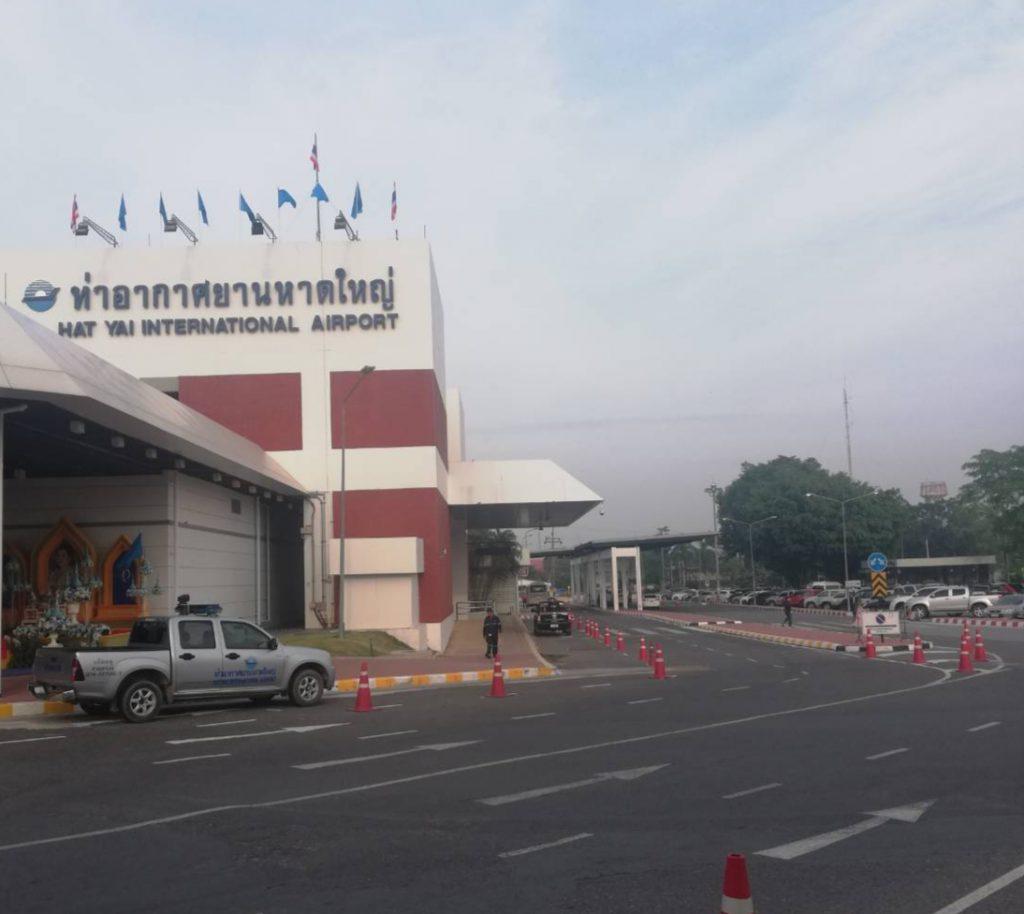 สนามบินหาดใหญ่