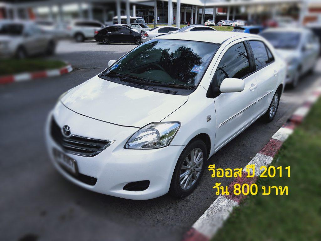 Toyota Vios ปี 2011