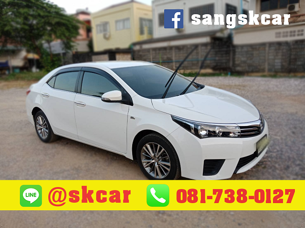 Toyota All New Altis