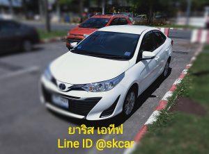 Hatyaicarrental Toyota Yaris ativ