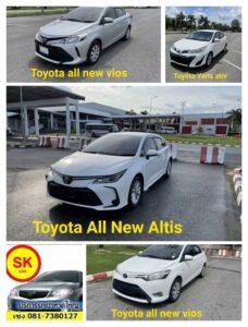 รถเช่าหาดใหญ่ All New Altis