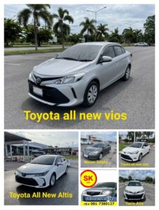 รถเช่าหาดใหญ่ Toyota All New Vios